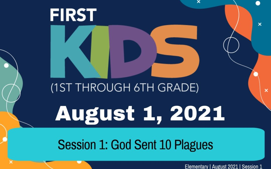 Elementary | August 1, 2021