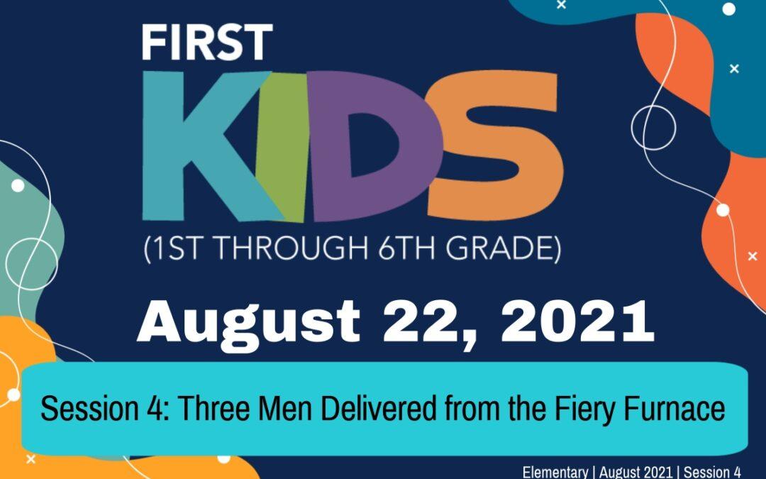 Elementary | August 22, 2021